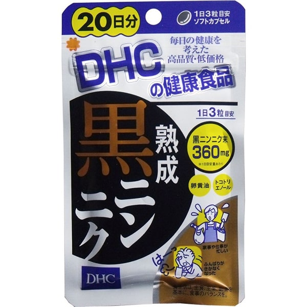 Tỏi đen Nhật Bản DHC